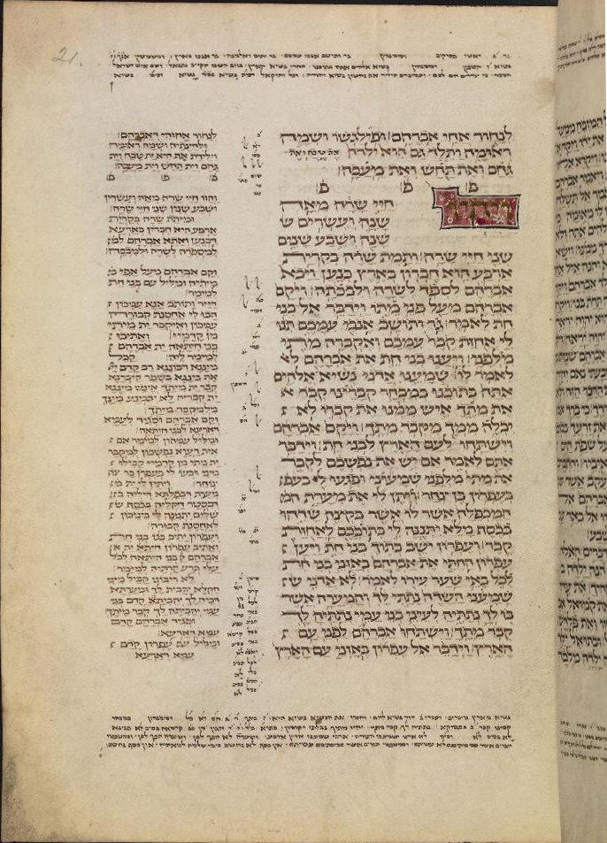 Ebrauco, Aramaico e Siriaco